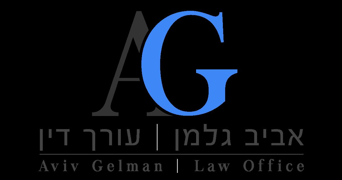 Aviv Gelman